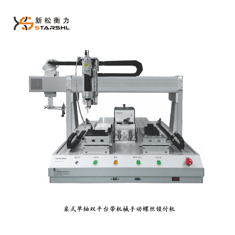 Table type manual screw lock machine