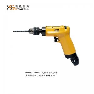 Pneumatic hand grip straight reverse screwdriver
