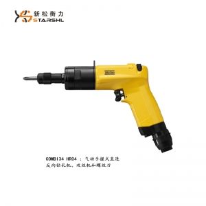 Pneumatic hand-held direct connection reverse drilling machine