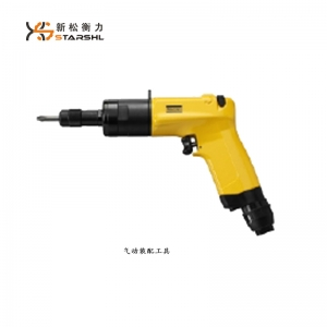 Pneumatic assembly tool