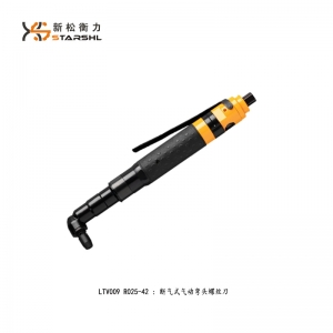Air-cut pneumatic elbow screwdriver