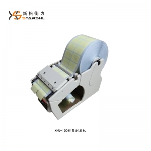 Label stripping machine