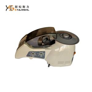 Disc tape cutting machine