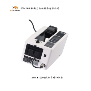Automatic tape machine