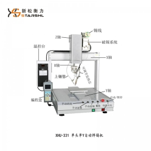 Single head automatic soldering machine
