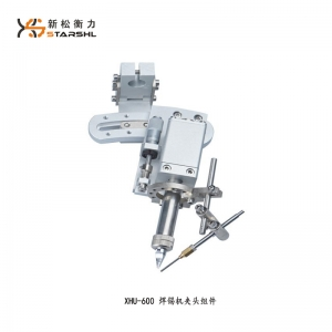 Soldering machine head assembly