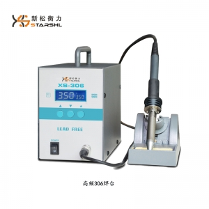 High frequency soldering station