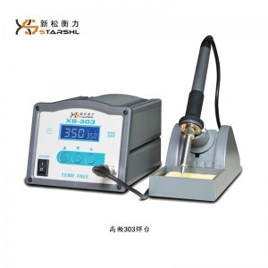 SuzhouHigh frequency soldering station